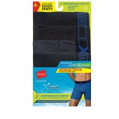 X-Temp Perfect Stretch poly Boxer Brief Bonus Pack