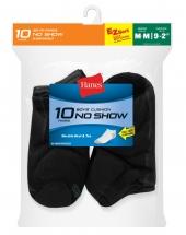 Hanes Boys' No-Show EZ Sort Socks